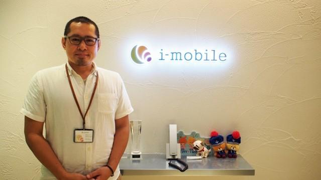 良いものも使ってもらわなきゃ意味がない!アイモバイルのエンジニア永元さんが語るアイモバイルの魅力とやりがい!の画像