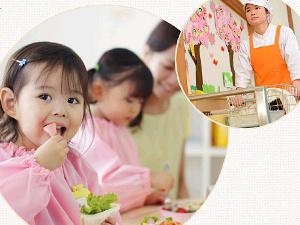 子どもからお年寄りまで楽しみにしている「給食」。 資格や経験を活かすなら、安心して働ける安定企業で。